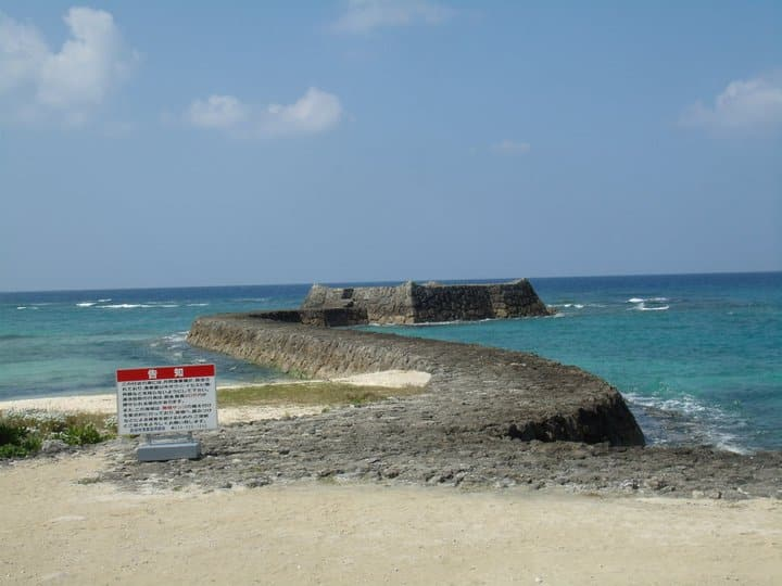 Guest Post: Okinawa, Japan